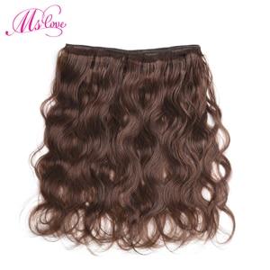 Image 5 - Ms Love #2 #4 коричневые волнистые пряди волос #1 Jet Black 1 2 3 4 штуки бразильские человеческие не Реми волосы для наращивания 100 г каждый