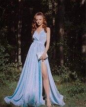 Блестящее платье lorie для выпускного вечера длинные блестящие