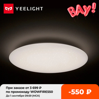 Yeelight chuxin 550 Decke licht Led Bluetooth WiFi Fernbedienung Schnelle Installation Für smart home app Smart home kit