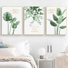 Nórdico moderno simples cartaz da lona arte impressão parede fotos para plantas flores folhas folha carta moderna decoração para casa