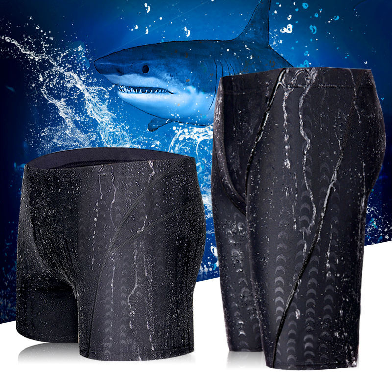 Quick-Drying Swimming Trunks Men Short Comfortable Bathing Suit Sports Large Size Boxer Ultra-stretch Swimwear Hot Springs Beach