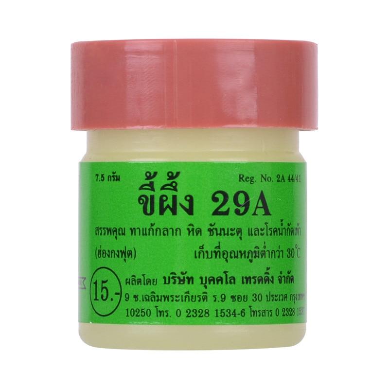 Таиланд противозудный 29A псориаз крем по уходу за кожей крем от псориаза крем для кожи, дерматит Eczematoid экзема мазь крем для тела