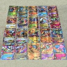 100 шт карта покемона Мега флэш-карта EX игровая коллекция карт подарки для детей