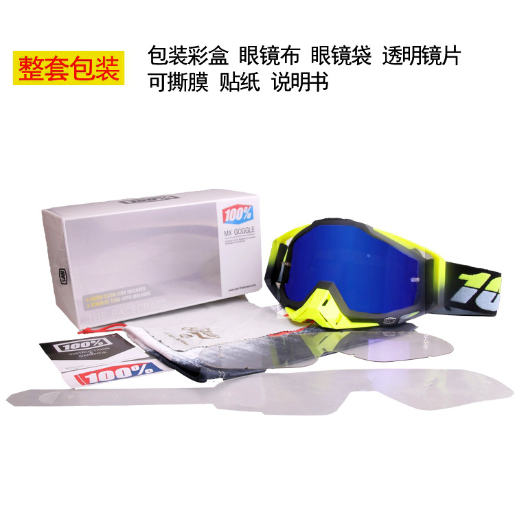 Motorcycle Goggles Goggles Off-Road Eye-protection Goggles Hundred Percent Ski Goggles Race Car Knight Helmet