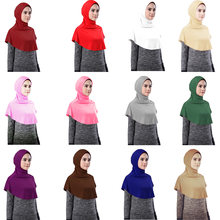 Головной убор для мусульманского хиджаба мусульманский женский