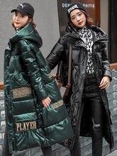 Зимняя куртка для женщин парки длинная 2020 черная пуховая хлопковая