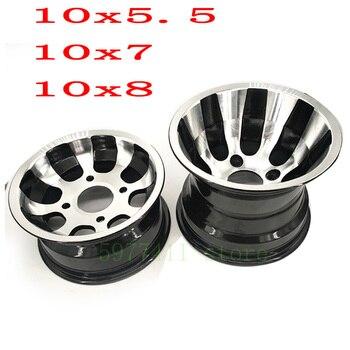 10 אינץ אלומיניום סגסוגת גלגל רכזת גודל 10x7 10x8 5.5 עבור ארבעה גלגל טרקטורונים טרקטורונים ללכת kart גלגל רכזת 10 אינץ צמיג קדמי וגלגל אחורי