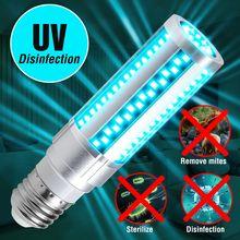 Светодиодный УФС стерилизатор лампа e27 светодиодная ультрафиолетовая