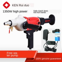 Electric tool, hand held water drill, 6110b drill, agitator, 110 water drill, hole drilling