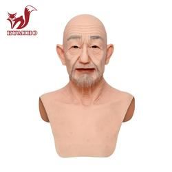KUMIHO القديمة وليام عالية الجودة واقعية سيليكون أقنعة للرجل كامل رئيس أقنعة سهلة ماكياج تأثيري الدعائم مع نسيج الجلد