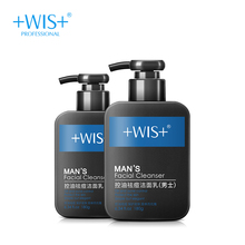 WIS активированный уголь контроль масла очищающее средство для лица Глубокая очистка пор для удаления угрей
