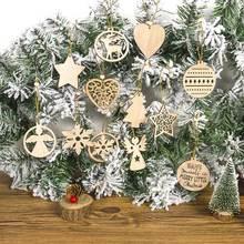 12 шт. рождественские украшения 12*12*1 см украшения Ангел/снежинка/Рождественский деревянный полый кулон Рождественский орнамент