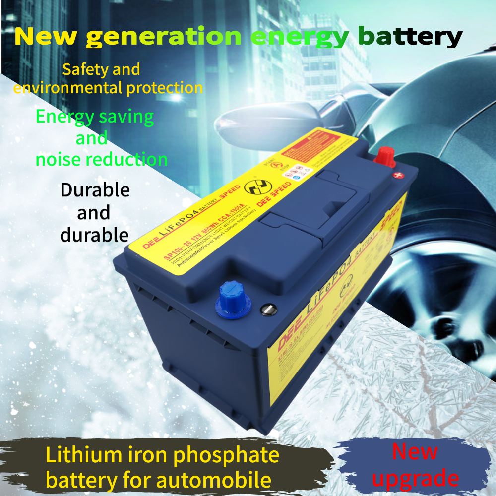 100-20 LifePO4 12V <font><b>100ah</b></font> lithium iron phosphate <font><b>battery</b></font> <font><b>car</b></font> ups ignition engine starter <font><b>battery</b></font> with balanced bms jump <font><b>battery</b></font> image