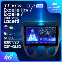 TEYES CC2L CC2 Plus For Chevrolet Lacetti J200 For Buick Excelle Hrv For Daewoo Gentra 2 Car Navigation No 2din 2 din dvd