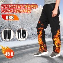 Men And Women USB Electric Heating Winter Plus Velvet Warm Knee Trousers Pants