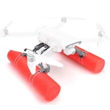 נחיתה החלקה לצוף ערכת FIMI X8 SE מים ציפה מכשיר עבור FIMI X8 SE Drone נחיתה אביזרי