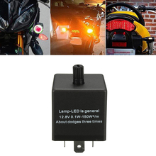 цена на 12V 3-PIN Black Adjustable LED Flasher Relay Turn Signal Light Blinker for Automotive Motorcycle Universal Accessories