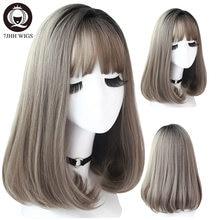 7JHH – perruque ombre brune cendrée avec frange pour femmes, cheveux lisses, naturels noirs, résistants à la chaleur, Noble, Cosplay, 20 pouces