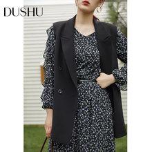 Dushu Офисная Женская Повседневная без рукавов куртка для женщин