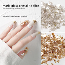 Holographic Nail Sequins Set Gold DIY Flake Nail Art Irregular Glitter Powder Maria Glass Slice for Nail Born Pretty Glitter