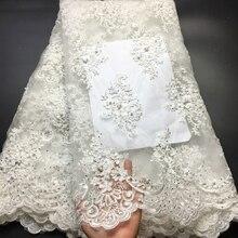 Белые кружевные ткани из бисера, африканская кружевная ткань 2020, высококачественное кружево с камнями, французские нигерийские кружевные ткани для свадьбы