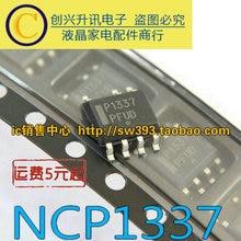 (2 шт.) NCP1337 P1337 SOP-7