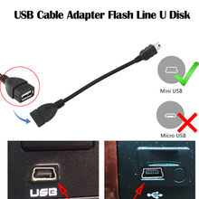 15cm Mini Audio Cable Car Port Auto USB Cable Adapter Flash CD/DVD 5pin Line U Disk T interface High Performance Reliable 8X(China)
