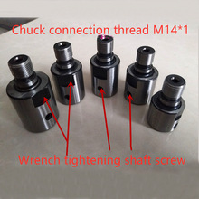 8mm 10mm 12mm 14mm 16 Chuck Connecting Rod M14*1 Suitable K01-50/63 K02-50/63 Mini Lathe Chuck CNC mini lathe chuck Bench parts