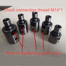8mm-19mm Chuck Connecting Rod M14*1 adpater Suitable for K01-50/63 K02-50/63 Mini Lathe Chuck CNC mini lathe chuck Bench parts