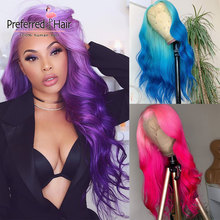 Preferred Purple Ombre Human Hair Wig Brazilian Remy Loose Wave Wig Pre Plucked Blue Pink Full Lace Human Hair Wigs for Women