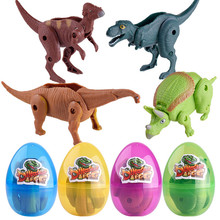 Моделирование динозавра игрушка яйцо модель деформированный динозавр коллекция для детей Пасхальный сюрприз Динозавр яйцо модель деформированный Дети Подарки
