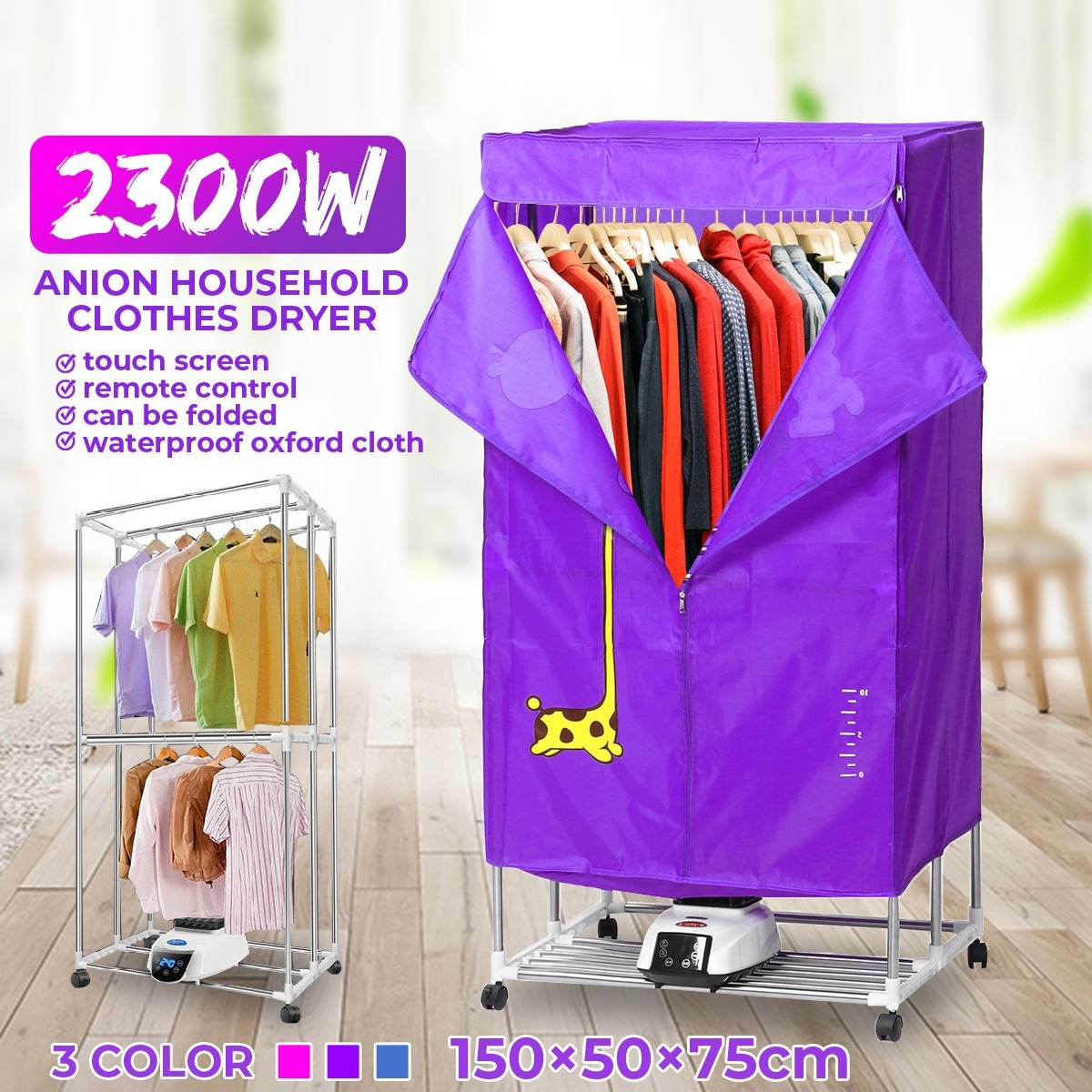 2300W Electric Cloth Dryer With Wheel Remote Control Household Portable Cloth Shoes Boots Dryer Power Motor Drying Warm Laundry
