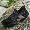 JIEMIAO High Quality Big Size Summer Outdoor Trekking Hiking Shoes Mesh Breathable Men Women Upstream Sneakers Size 39-48