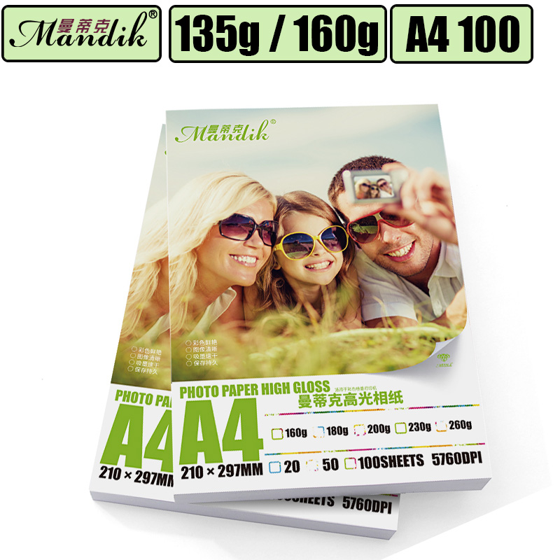 135g 160g A4 100 Sheet/lot 210mm*297mm Single Glossy Inkjet Photo Paper For High Resolution Output
