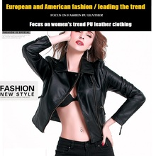 New Womens Autumn and Winter High Quality PU Leather Jacket Ladies Fashion Motorcycle Knight