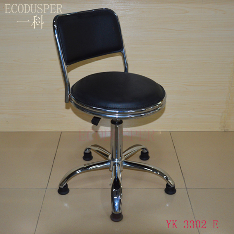 Manufacturers Direct Selling Height Adjustable Chair Office Height Adjustable Round Chair Fashion Height Adjustable Swivel Chair