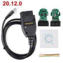 Лучший автомобильный диагностический инструмент OBD2 vagcom 20.12.0 для Vag Франция и России с поддержкой интерфейса USB hex Can