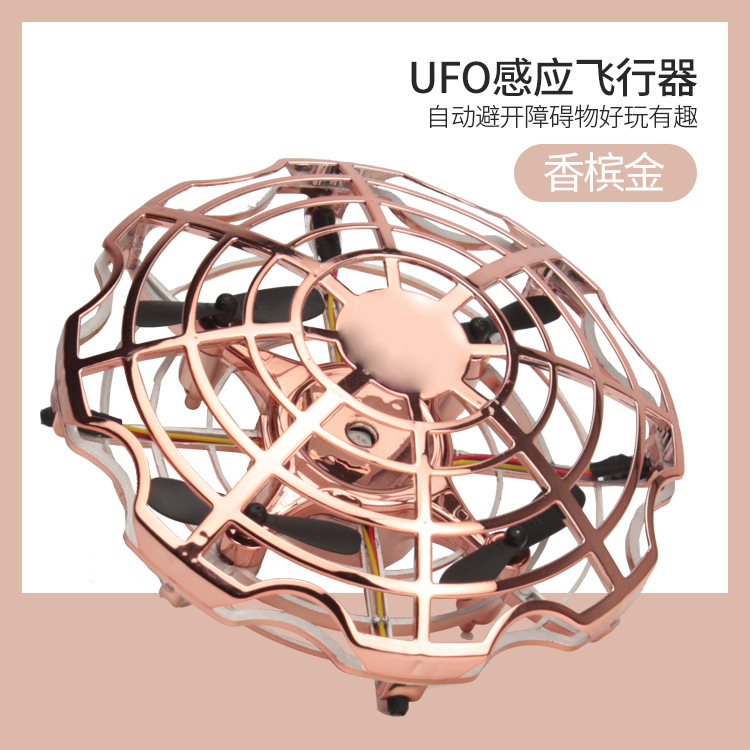 Suspension Small Children Remote Control UFO Induction Vehicle Four-axis UAV (Unmanned Aerial Vehicle) UFO Airplane Universal 0.
