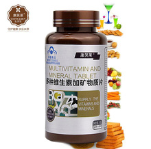 Free shipping mulitvitamin and mineral tablet supply the vitamins and minerals 60 pcs