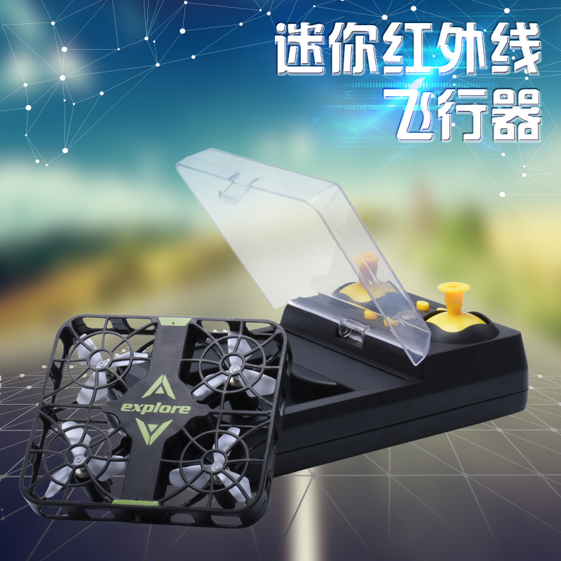 Qs5015 Mini Remote-control Four-axis Aircraft Infrared Grid Pocket Remote-controlled Unmanned Vehicle Children Remote Control Ai