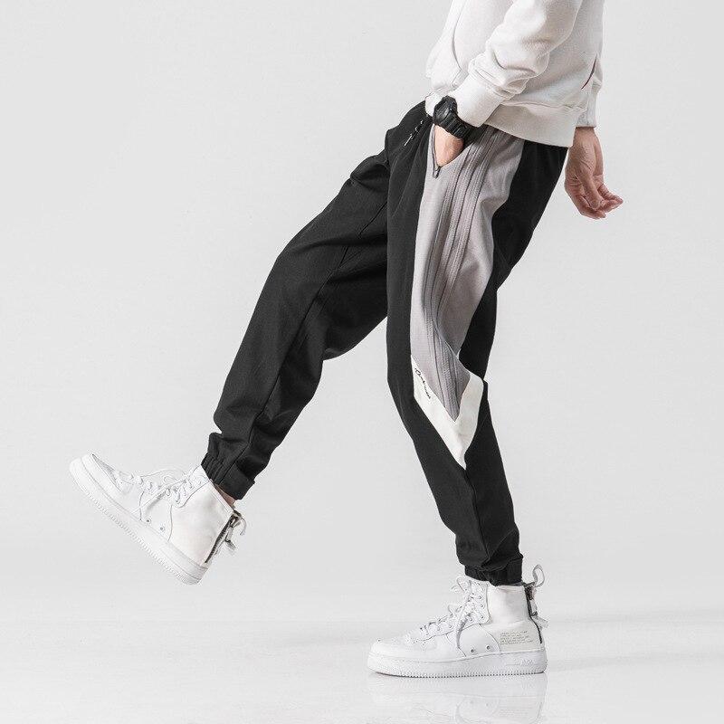 Aamon   Men Autumn Korean-style Fashion Athletic Pants Men's Casual Pants Loose Harem Pants INS Super Fire Ankle Banded Pants