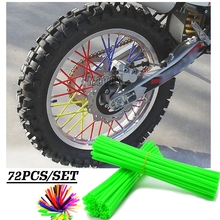 Motorcycle Dirt Bike Enduro Off Road Rim Wheel spoke skins For honda Crf 450 CR CRF XR XL 85 125 250 500 Motocross Accessories motorcycle dirt bike enduro off road rim wheel spoke skins for honda crf 450 cr crf xr xl 85 125 250 500 ktm kawasaki yamaha bmw