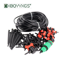 25M Garden Drip Irrigation Automatic Watering Systems For Greenhouses Faucet Planten Water Geven Gardening Tools And Equipment cheap DXBQYYXGS CN(Origin) watering kits Plastic Adjustable closable Public green space garden horticultural production home gardening a