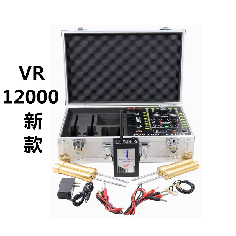 Metal-Detector Underground Gold VR-12000 Gem Silver And of Copper The-Latest Export-Version