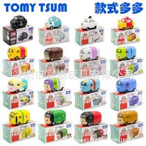 TOMY Domeka Tomica Superimposed Le Alloy Car Michminy Tigger Tigger Cartoon TSUM Model Boys Toys Car Toys(China)