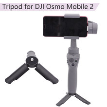 Desktop Tripod for DJI OSMO Mobile 2 Handheld Gimbal Phone Stabilizer Holder Stand Base for FeiYu Vemble Zhiyun Smooth 4 Support(China)