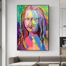 Цветная Картина на холсте «Мона Лиза» граффити настенная живопись