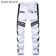 Mens Jeans Skinny Stretch Biker Moto Jeans Men Side Stripe Slim Fit Straight Mens Denim Pants Ripped Zipper Designer Trousers цена 2017
