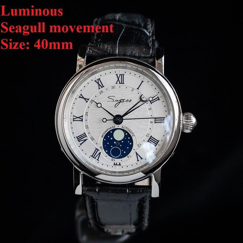 Часы мужские механические, автоматические наручные, с Лунной фазой, повседневные водонепроницаемые светящиеся модные многофункциональные...