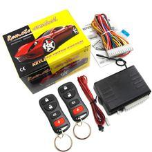 Profesional Auto alarma Kit Central de Control remoto de la cerradura de puerta de bloqueo sin llave sistema Dropshipping. Exclusivo.